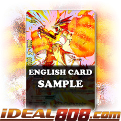 Style of Impact, Bal Dragon [X-BT01A-CP01/0074EN SECRET (FOIL)] English