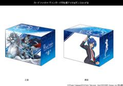 Cardfight Vanguard Deck Box Collection Vol 754 Aichi & Gancelot