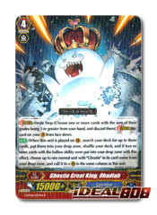 Ghostie Great King, Obadiah - G-BT06/037EN - R