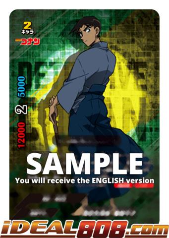 High School Detective, Heiji Hattori [S-UB-C01/SR02EN SR (FOIL)] English