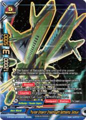 Thunder Emperor Dreadnought Battleship, Satsuki [S-BT02A-SP/0032EN Secret (FOIL)] English