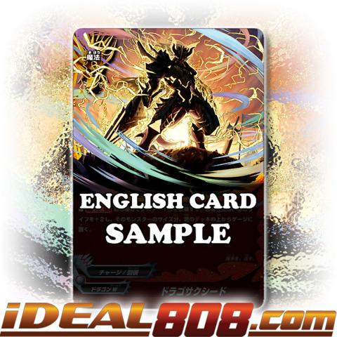 Dragosucceed [X-BT01A-CP01/0008EN RRR (FOIL)] English