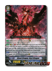 Ghoul Dragon, Gast Dragon - G-BT06/009EN - RRR