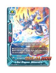 Star Dragoner, Meteoroid [D-BT01/0074EN U] English