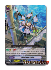 Mind-Eye Sailor - G-CB02/033EN - C