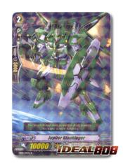 Jupiter Blaukluger - EB08/011EN - R