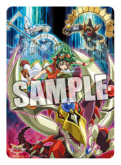 Yugioh Arc-V Yuya Sakaki & Monsters Broccoli Vertical Playmat