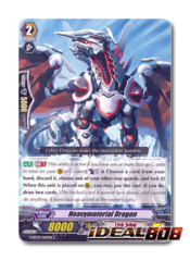 Heavymaterial Dragon - G-BT03/083EN - C