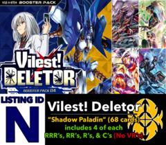 # Vilest! Deletor [V-BT04 ID (N)]