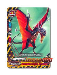 Bloodwind Dragon, Elyrseagar - BT01/0091EN (C) Common
