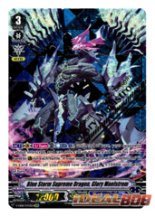Blue Storm Supreme Dragon, Glory Maelstrom - V-EB08/SV03EN - SVR (Gold Hot Stamp)