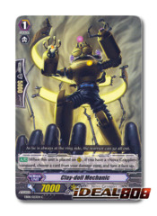 Clay-doll Mechanic - EB08/023EN - C