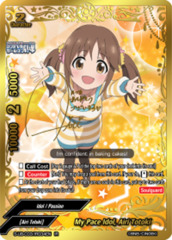 My Pace Idol, Airi Totoki [S-UB-C03/IR034EN IR (Idol Rare)] English