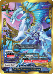 Cold Flow Ice Dragon, Roi Miserea [S-BT01A-UB03/S003EN SP (GOLD FOIL)] English