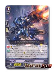 Blaupanzer - EB08/026EN - C