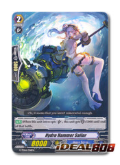 Hydro Hammer Sailor - G-TD04/008EN - TD (common ver.)