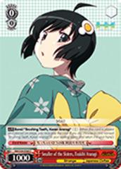Smaller of the Sisters, Tsukihi Araragi [NM/S24-E060 C] English