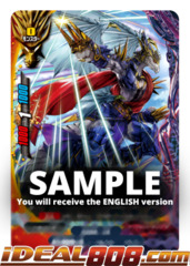 Purgatory Knights Reborn, Needle Claw Dragon [S-BT05/0020EN RR (FOIL)] English