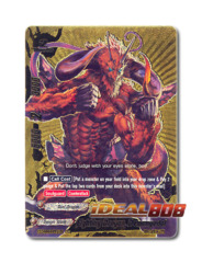 Fighting Dragon, Demongodol [PP01/0045EN BR] English Golden Buddy Rare