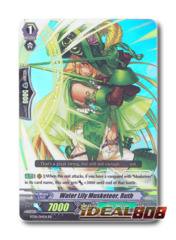Water Lily Musketeer, Ruth - BT08/014EN - RR
