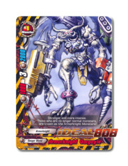 Armorknight Gargoyle - BT01/0092EN (C) Common