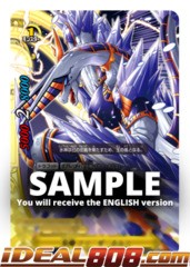 Ice Deity, Freeza Horus [S-BT05/0072EN Secret (FOIL)] English
