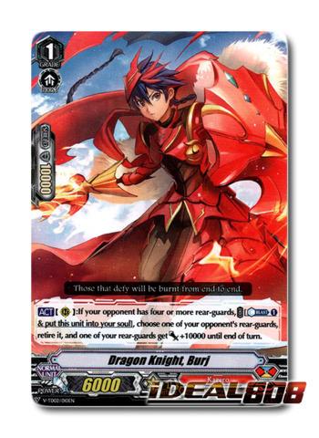 Dragon Knight, Burj - V-TD02/010EN (Regular)