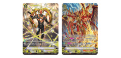 # Divine Lightning Radiance [V-BT12 ID (X)] Another Secret Rare Set [Contains 2  ASR cards]