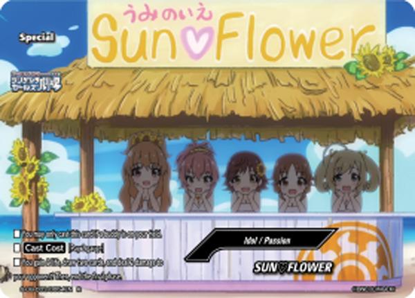 SUN?FLOWER [S-UB-C03/0054EN R (FOIL)] English