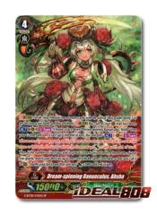 Dream-spinning Ranunculus, Ahsha - G-BT08/S34EN - SP