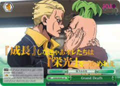 Grand Death [JJ/S66-E046J JJR (JOJO RARE)] English
