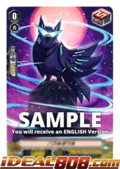 Howl Owl - V-TD04/014EN (Regular)