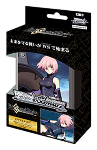 Fate/Grand Order - Absolute Demonic Front: Babylonia | -絶対魔獣戦線バビロニア- (Japanese) Weiss Schwarz Trial Deck+ (Plus)