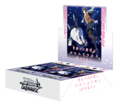 Rascal Does Not Dream of a Dreaming Girl | 青春ブタ野郎はゆめみる少女の夢を見ない (Japanese) Weiss Schwarz Booster Box [16 Packs] * ETA Mar.27
