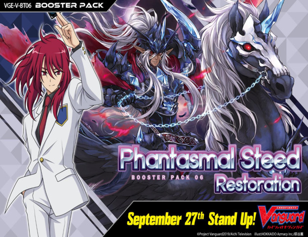 CFV-V-BT06 Phantasmal Steed Restoration (English) Cardfight Vanguard V-Booster  Case [20 Boxes]