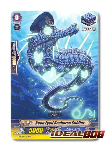 Keen Eyed Seahorse Soldier - G-TD04/017EN - TD (common ver.)