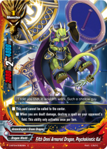 Fifth Omni Armored Dragon, Psychokinetic Kai [D-BT04/0082EN C (FOIL)] English