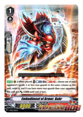 Embodiment of Armor, Bahr - V-TD02/009EN (Regular)