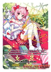 Heart Monopoly, Anezka - V-EB05/SSP09EN - SSP  (Rainbow Signature SP)