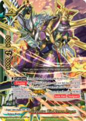 Gargantua Wind Demon Dragon [S-BT02/0076EN Secret (FOIL)] English