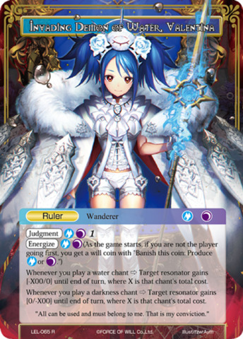 Valentina, Released Terror // Invading Demon of Water, Valentina [LEL-065 R (Textured Foil Ruler)] English