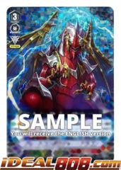 Great Composure Dragon - V-TD06/001EN (FOIL)