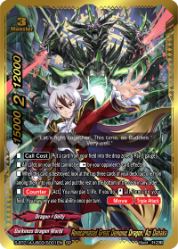 Reincarnated Great Demonic Dragon, Azi Dahaka [S-BT01A-UB03/S001EN SP (GOLD FOIL)] English