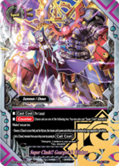 Super Clash!! Geargod & Wisdom [S-BT02A-SP/0034EN Secret (FOIL)] English