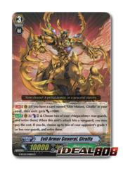 Evil Armor General, Giraffa - G-RC01/048EN - R