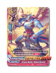 Crimson Battler, Halberd Gauntlet [H-EB04/0035EN U (FOIL)] English