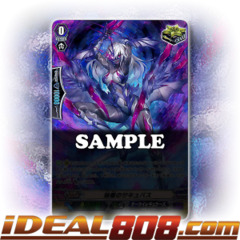 One-eyed Succubus - G-BT07/S33EN - SP