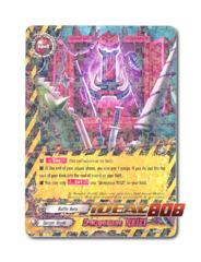 Dangerous REIZI [H-BT04/0031EN R (FOIL)] English