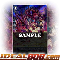 Lava Flow Dragon - G-BT07/S23EN - SP