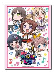 BanG Dream! Girls Band Party! PICO Poppin' Party Vol.1656 HG  Character Sleeve (60ct)